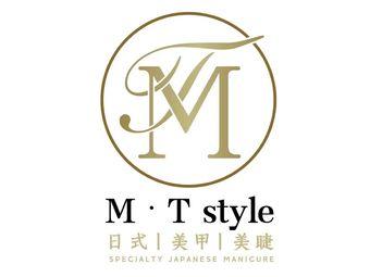 M·T style日式美甲美睫