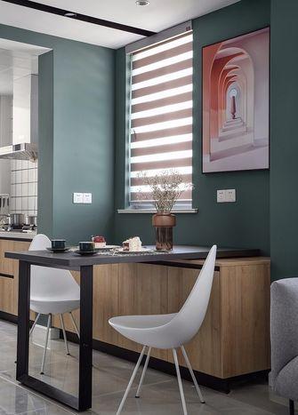 60平米一居室null风格餐厅图片