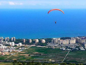 海南红角岭国际滑翔伞飞行营地