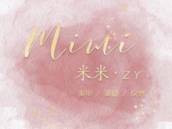 米米·ZY 美甲美睫纹绣(江汉路宝利金店)