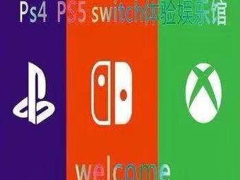 与敌同行ps4 ps5 Switch(龙湖升达店)