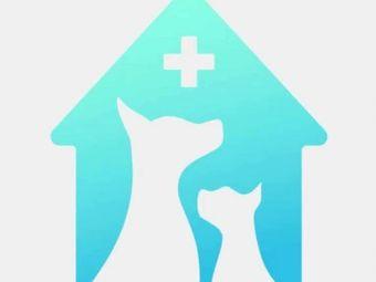 湃特斯動物醫院(犬、貓、異寵全科中心)