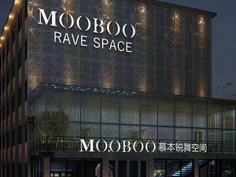 MOOBOO RAVE SPACE 慕本酒吧