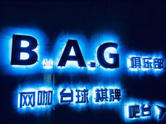 BAG网咖台球棋牌
