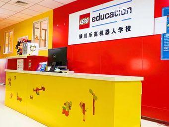 乐高机器人学校(悦海新天地校区)