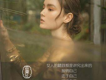 蔚蘭社·Azure Skin Care(新都心店)