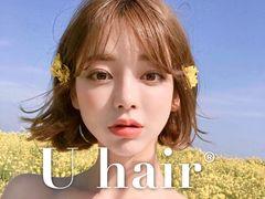 U hair美发沙龙的图片