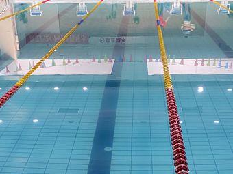 紫晶悦城游泳馆