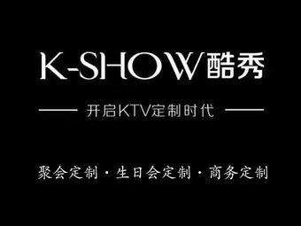 K-SHOW酷秀KTV(常营华联店)