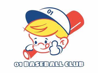 01 棒球俱乐部