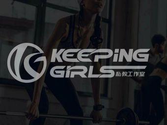 KeepingGirls