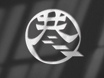 深巷沉浸式密室逃脱(海宁店)