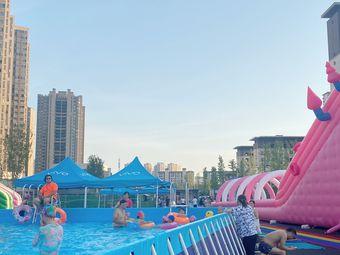 水沐阳光·水上乐园