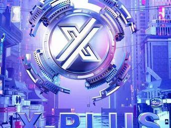 X-PLUS潮玩派对酒吧