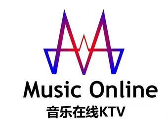 音乐在线KTV