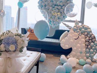 植屿花舍·气球布置