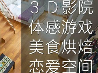 米公寓(苏宁广场会展中心)