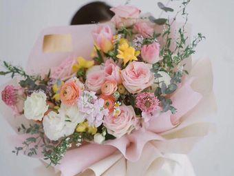 花礼Flower Ceremony