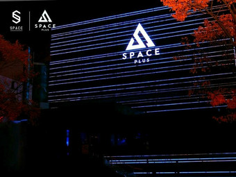 SPACE PLUS CLUB