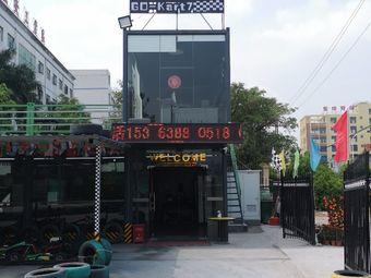 速7卡丁车俱乐部