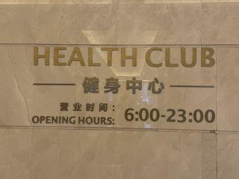 富力万达嘉华酒店五层健身中心