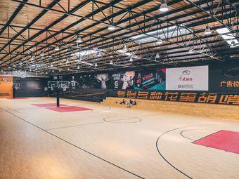 Answer ball 篮球馆 篮球公园