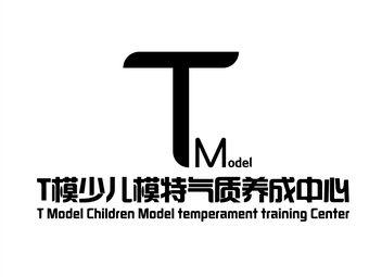 T模模特形体气质养成中心