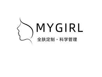 MY GIRL高端皮肤管理中心