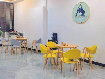 lee瑜伽生活馆(元和店)