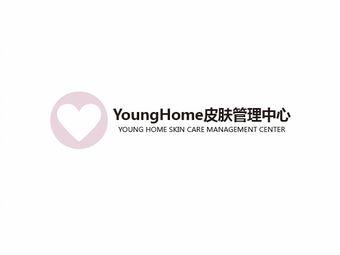 YoungHome皮肤管理中心