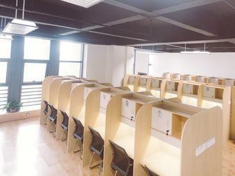 山中浔24小时共享空间·茶室·自习室