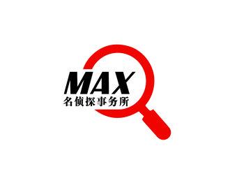 MAX名侦探事务所