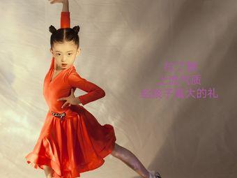 竹之韵舞蹈学校