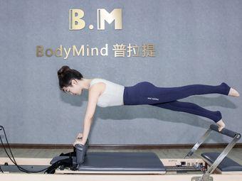 BodyMind普拉提大器械馆(万达店)