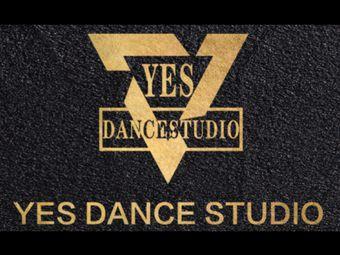 YES DANCE街舞工作室