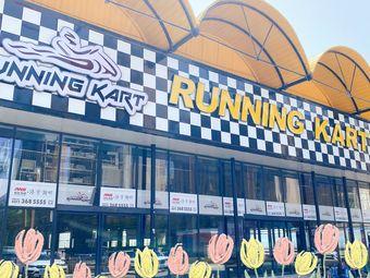 Running Kart跑跑卡丁车俱乐部
