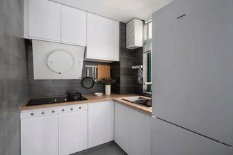 70平米null风格厨房图片