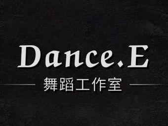 DANCE·E爵士韩舞流行编舞hippop舞蹈培训