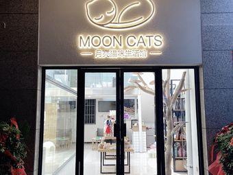 月亮猫咪生活馆