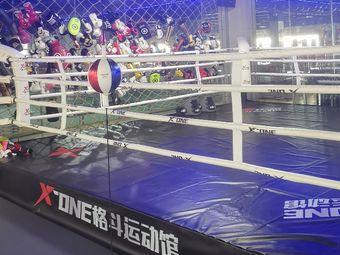 X-ONE格斗运动馆
