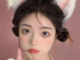 夏·Make Up 化妆造型工作室