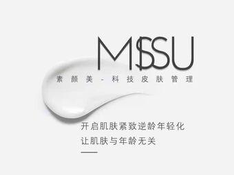 MISSU素颜美 科技皮肤管理