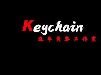 BOP·Keychain汽车美容工作室