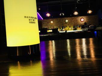酒瘾音乐餐厅