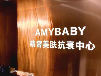 Amybaby精奢美肤抗衰中心(越洋国际店)
