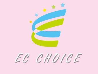 EC CHOICE卓希英语