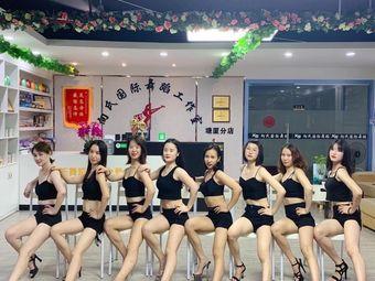 向氏国际舞蹈工作室(塘厦中心旗舰店)