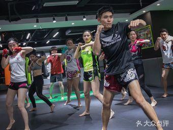 KMT骑士泰拳俱乐部