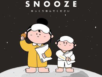 Snooze小睡补上 SPA·热疗