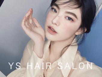 YS hair salon烫染沙龙(府后街店)